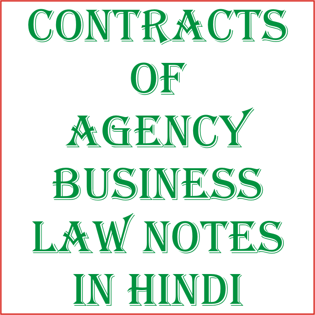 Business Law Notes Hindi Archives - STUDY NOTES